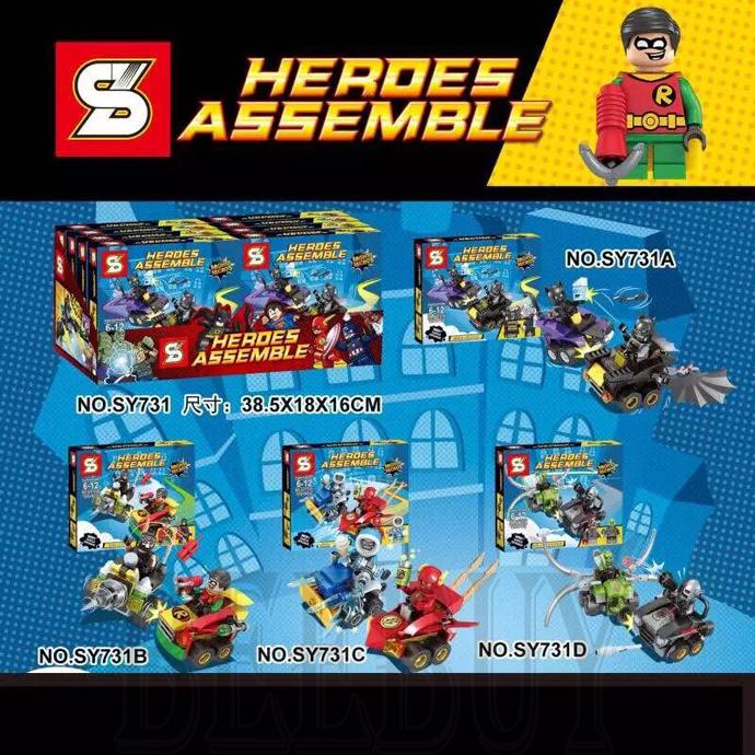 S牌積木 SY731 復仇者聯盟系列 英雄碰碰車 蝙蝠俠 貝恩 羅賓 鋼骨 閃電俠 拼裝積木玩具 相容樂高積木 (全套4款)