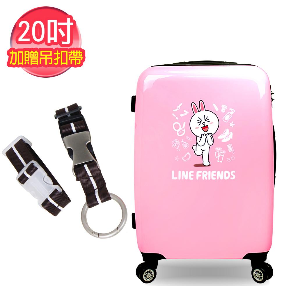 EasyFlyer易飛翔-20吋LINE FRIENDS亮面兔兔旅行箱送吊扣帶
