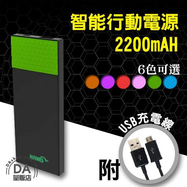 《DA量販店》過年伴手禮 HANG X21 蜂巢 4200 行動電源 移動電源 極輕薄 安規認證 綠色(W96-0092)
