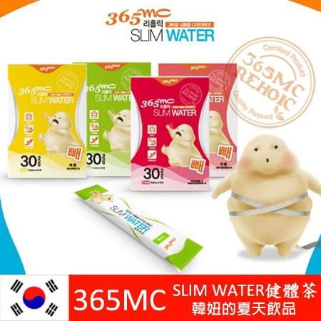 韓國 365MC SLIM WATER 胖胖健體茶(一盒30包)健體茶 水果茶【N101448】
