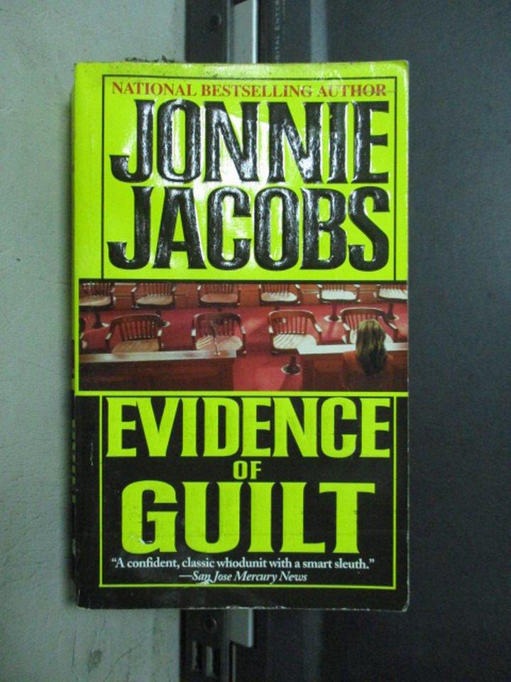 【書寶二手書T5/法律_OPX】Evidence of Guilt_Jonnie Jacobs