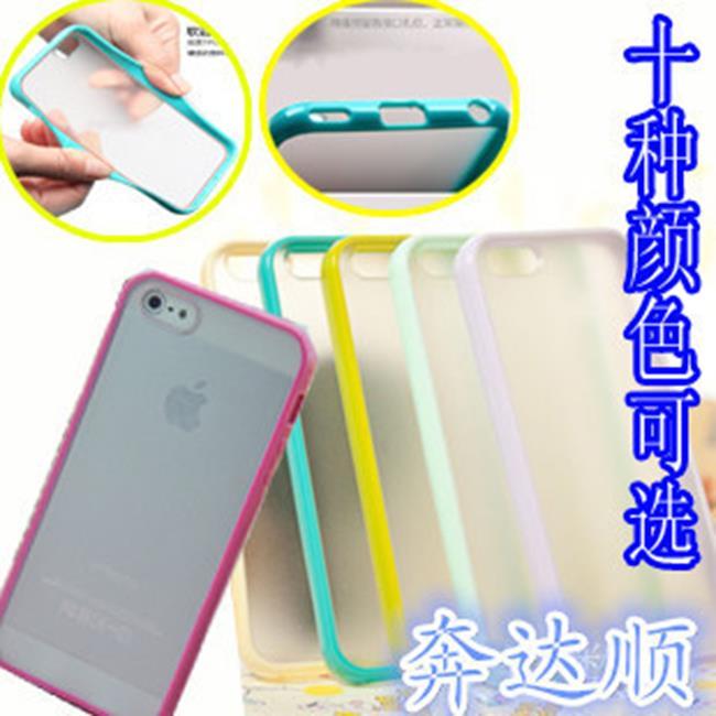 50%OFF【R019523PC】iphone6/7plusTPU+pc手機殼蘋果二合一糖果外殼保護套