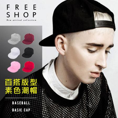 棒球帽 Free Shop【QFS014】日韓系潮流街頭簡約質感素面後扣可調式棒球帽 六色 大學生了沒DORA著用款