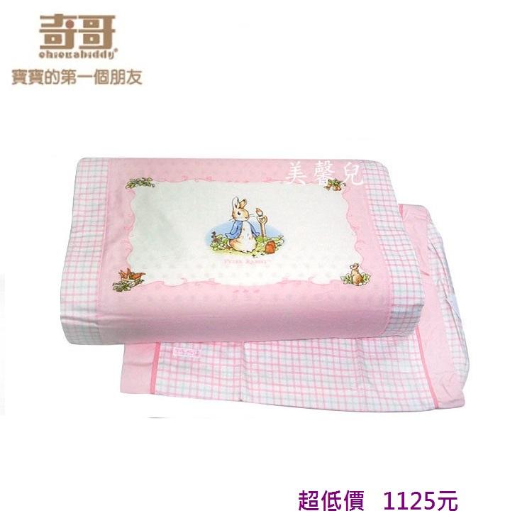 *美馨兒*奇哥 嬰兒枕頭-粉彩比得兔乳膠中童枕/粉(附2入枕套) 1125元