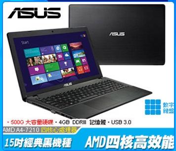 ASUS X555YA-0037KA47210  AMD獨顯機家用筆電 黑15.6吋 A4-7210/4G/500G/DRW/Non-OS