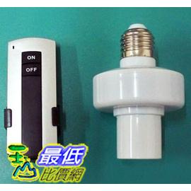 [玉山最低比價網] E27 遙控 燈座 遙控器 遠端控制 不含燈泡 最遠距離可達50M_(800885_Q04)