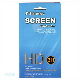 夏普 SHARP AQUOS M1 FS8001 水漾螢幕保護貼/靜電吸附/具修復功能的靜電貼