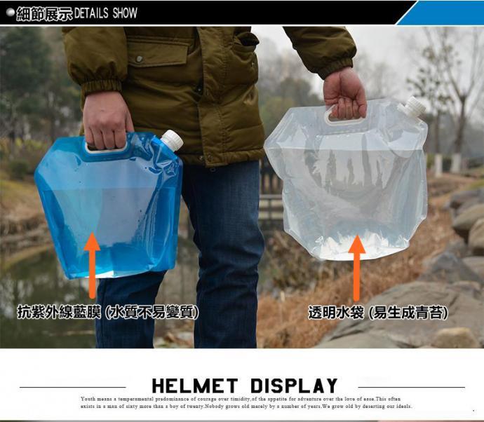 10L大容量可折疊儲水袋(一組4入)
