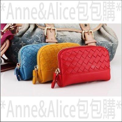Anne&Alice包包購 ~純手工經典時尚繽紛色彩編織格子大容量拉鍊零錢包熱銷款特價中 ~