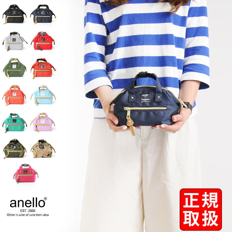 【醉愛·日本】日本進口 Anello 最新款 手提托特化妝包/ 小包 (可附日本出口運送證明)