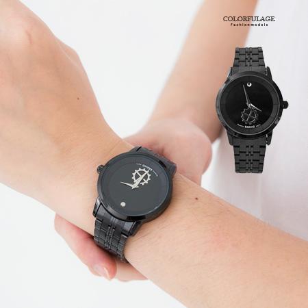 手錶 簡約全黑齒輪秒針造型質感金屬腕錶 大小款設計 情侶對錶 柒彩年代【NE1597】單支