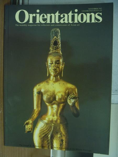 【書寶二手書T4/收藏_PAP】Orientations_The joseph e.hotung..._1992/11