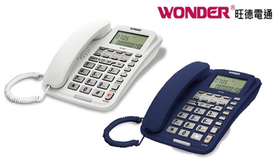 【WONDER旺德】 8組記憶來電顯示有線電話 WD-9001(白/藍兩色)