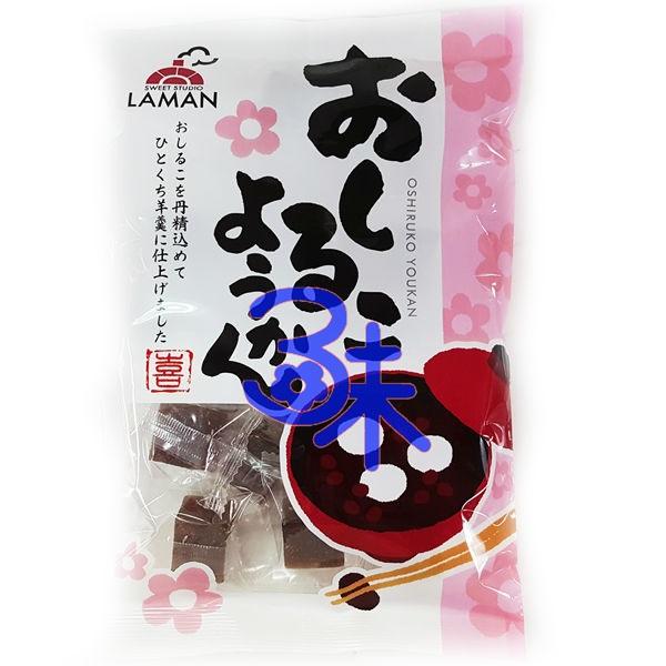(日本) SWEET STUDIO LAMAN 羊羹軟糖 1包 195 公克 特價 95 元【 4903342212147 】