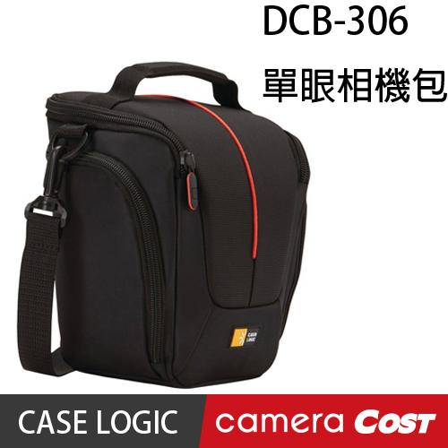 CASE LOGIC DCB-306 相機包