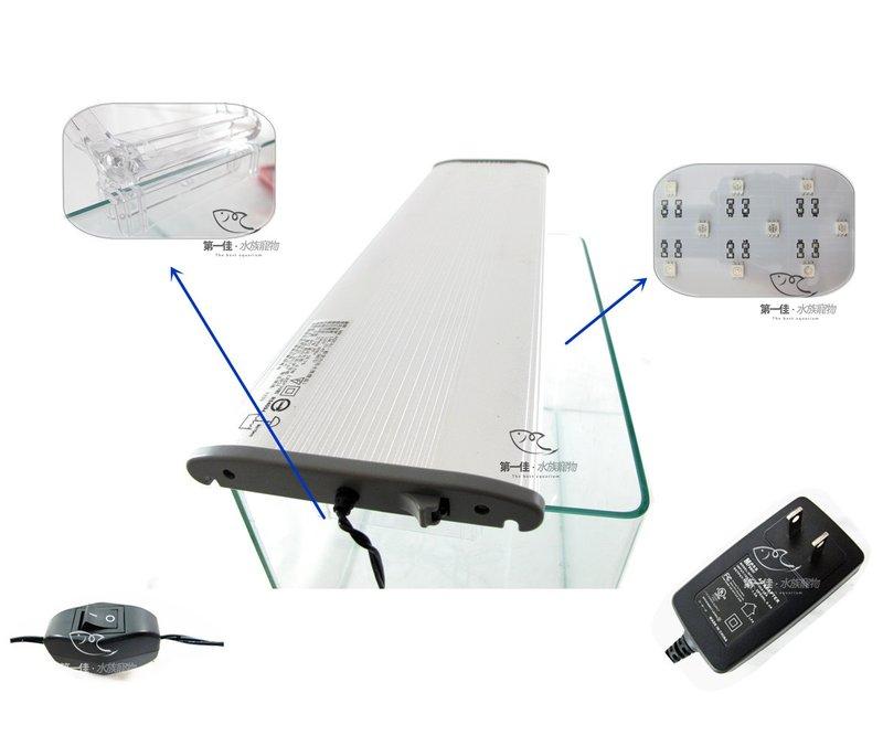 [第一佳 水族寵物] 台灣水族先生Mr.Aqua [2尺] MA6遙控式多色 LED跨燈 (隨心換色) 免運