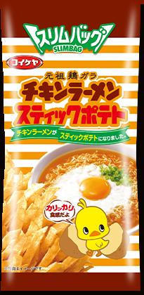 有樂町進口食品 日本零食 湖池屋小雞風味洋芋條 40g 4901335160086