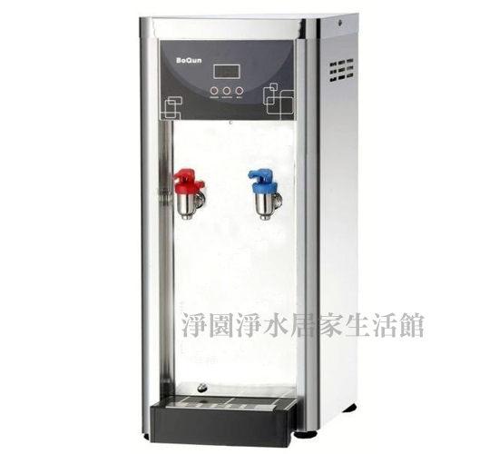 [淨園] BQ-972桌上型溫熱飲水機/自動補水機 ‧溫水經煮沸後冷卻‧無壓