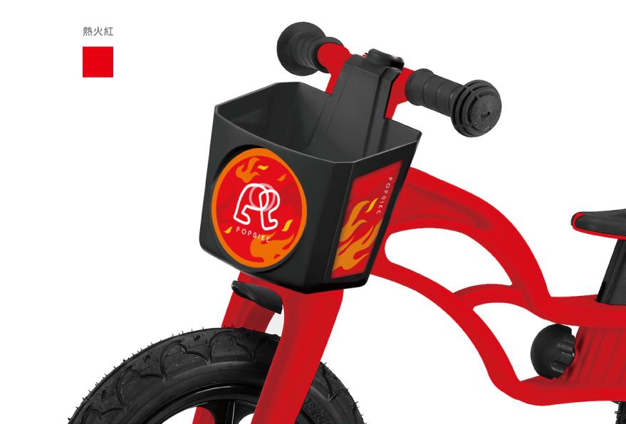 POPBIKE 兒童滑步車/平衡車/學步車/ - 配件 車籃 (熱火紅)