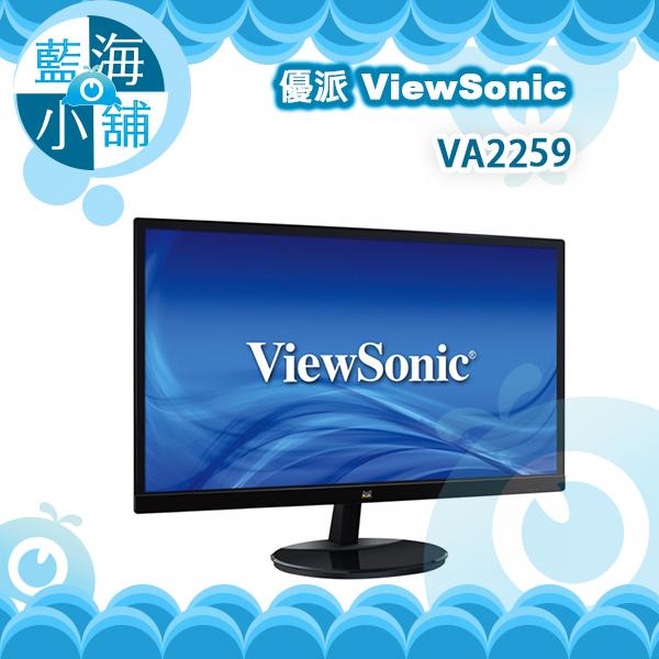ViewSonic 優派 VA2259  22型AH-IPS寬螢幕 電腦螢幕