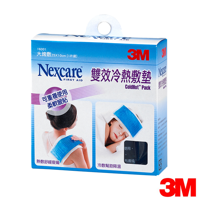 3M Nexcare 雙效冷熱敷墊-大塊敷 1入