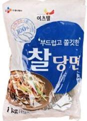 【韓新館】 이츠웰 It′s Well 韓國粉絲