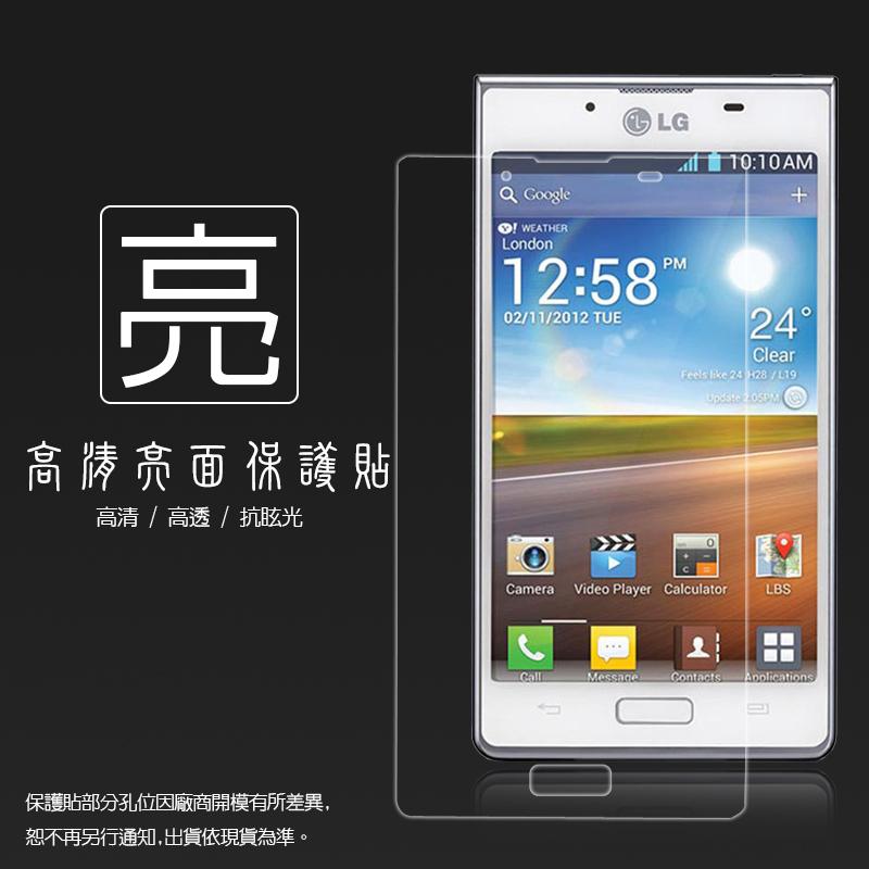 亮面螢幕保護貼 LG Optimus L7 P705 保護貼