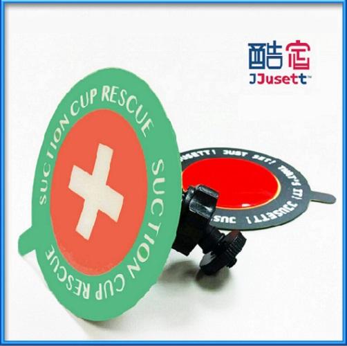 《酷定JJusett》吸盤119 - 吸盤救星 /車用支架貼片 / 支架萬用貼片 / 導航 車座 GPS 手機 平板