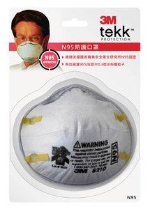 【safetylite安心生活館】《滿額免運.贈禮.加line折百》3M™ TEKK Protection™ N95 防護口罩