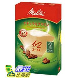[COSCO代購 如果沒搶到鄭重道歉] Melitta 美利塔 咖啡濾紙 100張 X 6盒  _W108208