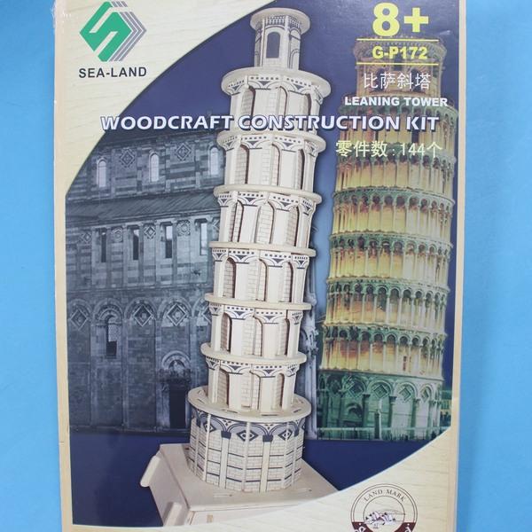 DIY木質拼圖 3D立體拼圖 立體模型屋(G-P172比薩斜塔.大3片入)/一組入{定150}~四聯木質拼圖 組合式拼圖