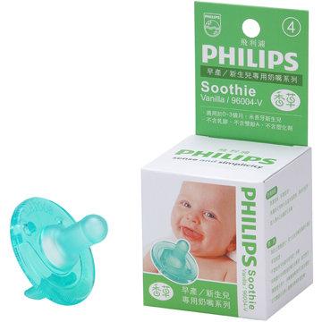 Philips飛利浦 - 早產/新生兒專用奶嘴4號 -香草 Soothie Vanilla