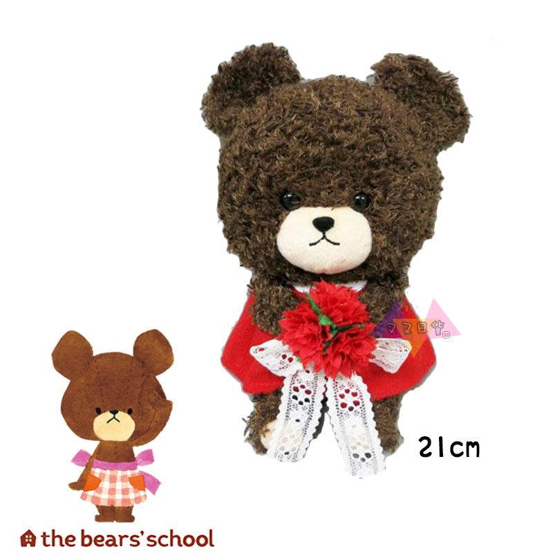 叉叉日貨 小熊學校傑琪拿紅色捧花蕾絲紅裙坐姿絨毛玩偶娃娃21公分 日本正版【BS20975】到貨囉~