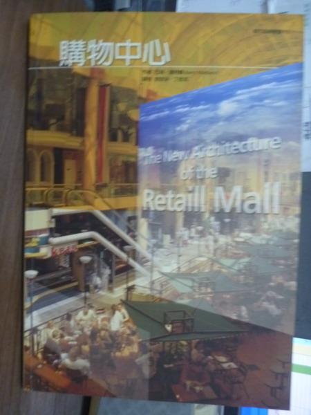 【書寶二手書T7/大學商學_QXV】購物中心_巴瑞‧邁特蘭