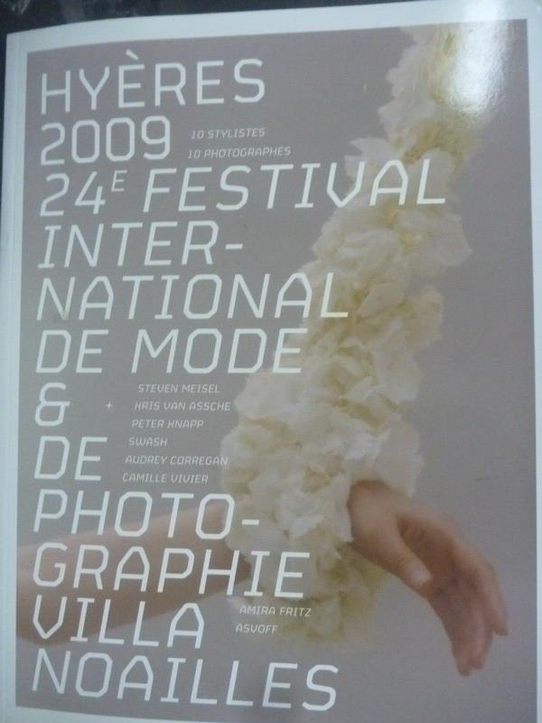 【書寶二手書T1/藝術_ZDH】Hy?res 2009 : 24e festival international