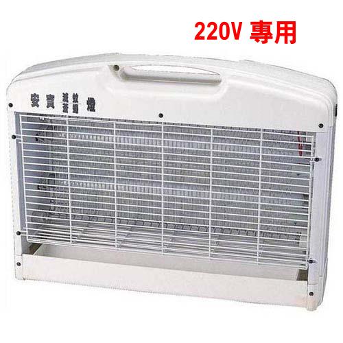 安寶超效型220V/30W超強捕蠅滅蚊燈 AB-9030B