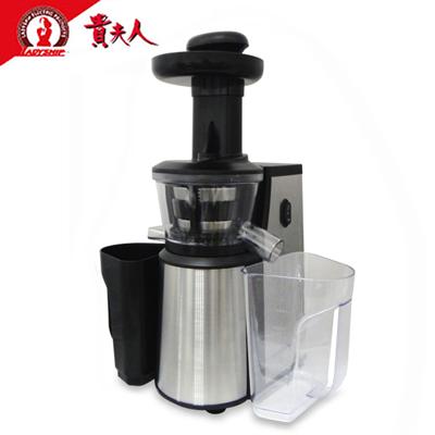 【貴夫人】鮮活精華萃取慢磨機 CL-380買就送廚房五件組SP-1603