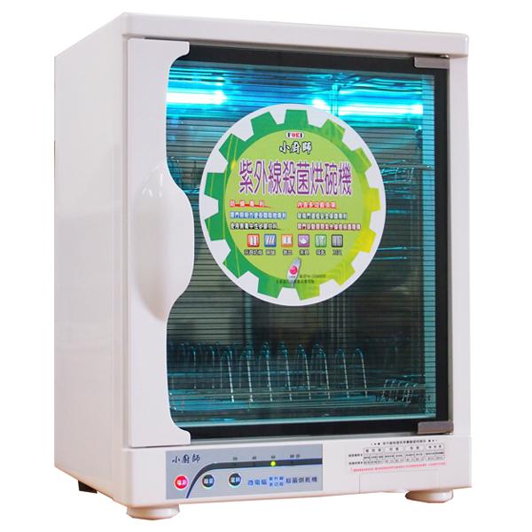 小廚師奶瓶紫外線烘碗機 FOKI-7