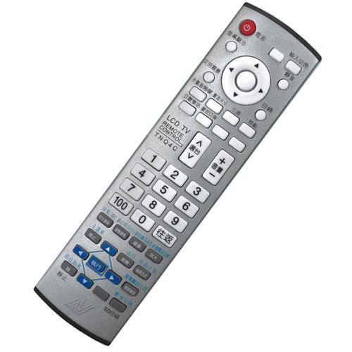 國際牌 液晶電視專用遙控器 TNQ4C