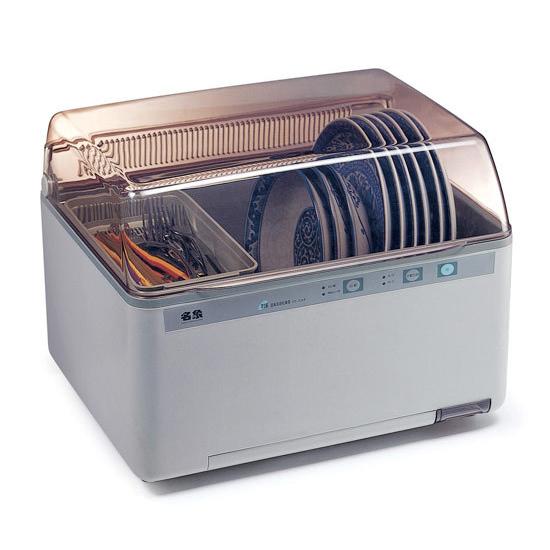 【名象】智慧型微電腦烘碗機 TT-737