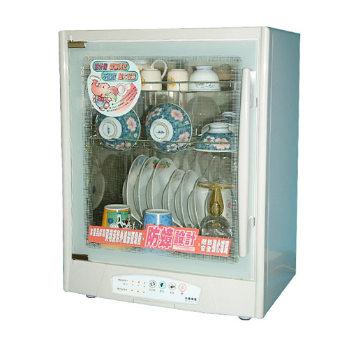 【名象】白鐵三層烘碗機 TT-928