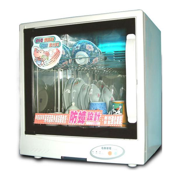 【名象】紫外線抑菌烘碗機 TT-938
