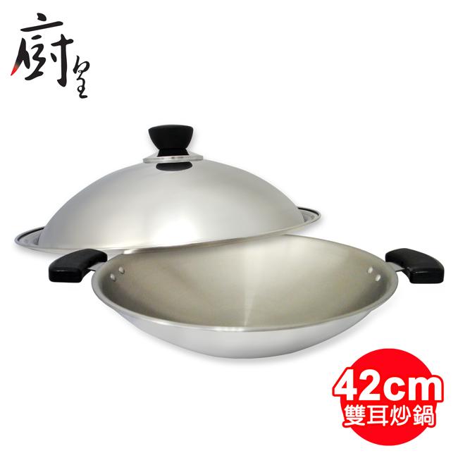 【廚皇】42cm五層複合金雙耳炒鍋 VT-B542