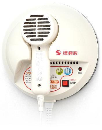 達新掛壁式吹風機 TS-1291