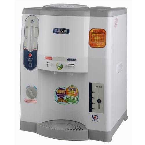 【晶工牌】節能科技全開水溫熱開飲機 JD-1011