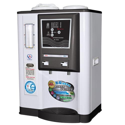 【晶工牌】省電奇機光控智慧溫熱全自動開飲機JD-3703★送虎牌MSC-B050-XF★