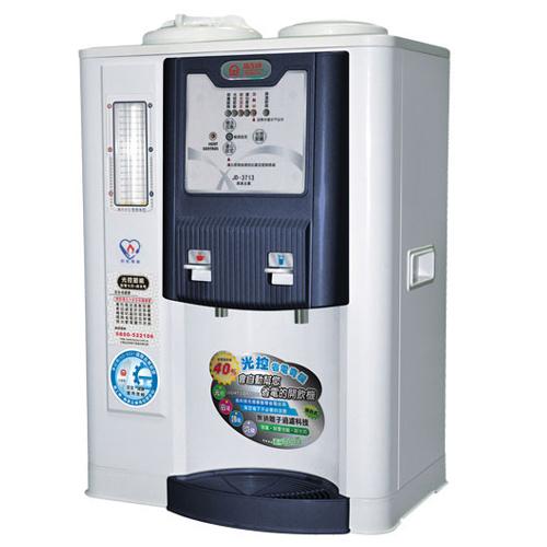 【晶工牌】省電奇機光控溫熱全自動開飲機JD-3713★送虎牌MSC-B050-XF★