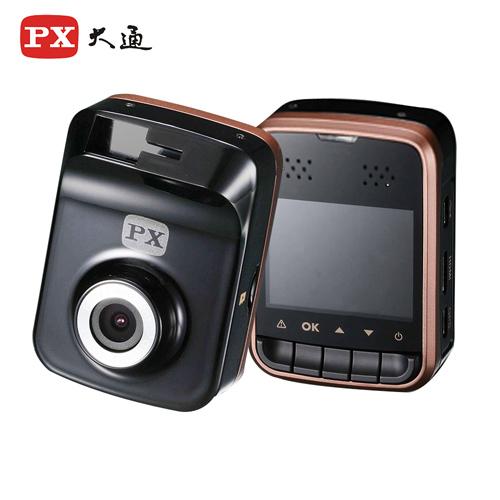【PX大通】HD1080高畫質行車記錄器(可縮時錄影) DV-2100