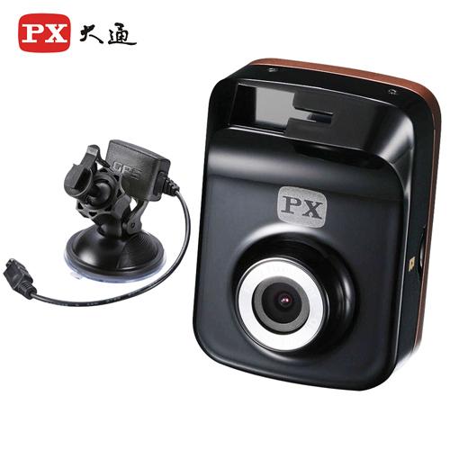 【PX大通】HD1080高畫質行車記錄器(可縮時錄影、智慧警示)DV-2200