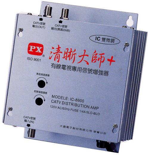 【PX大通】有線電視專用強波器 IC-8600